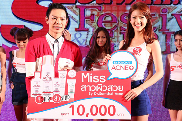 ​กิจกรรม S Cawaii! Girls Contest 2015