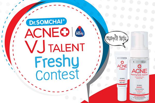 "Dr.Somchai Acne ร่วมกับ ช่องGMM MUSIC จัดการประกวด ""VJ Talent Freshy Contest"""