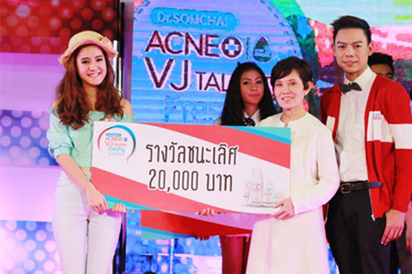 กิจกรรม Dr.Somchai Acne Present VJ TALENT Freshy Contest