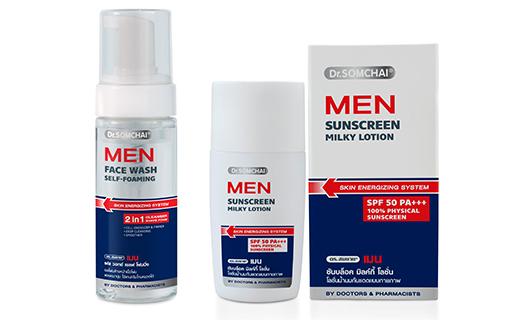 """ทำไมเลือกใช้ผลิตภัณฑ์ """" FOR MEN """""""