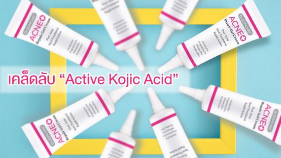 ทำไม Dr.Somchai Acne Repair Gel Cream ถึงแรงไม่หยุด