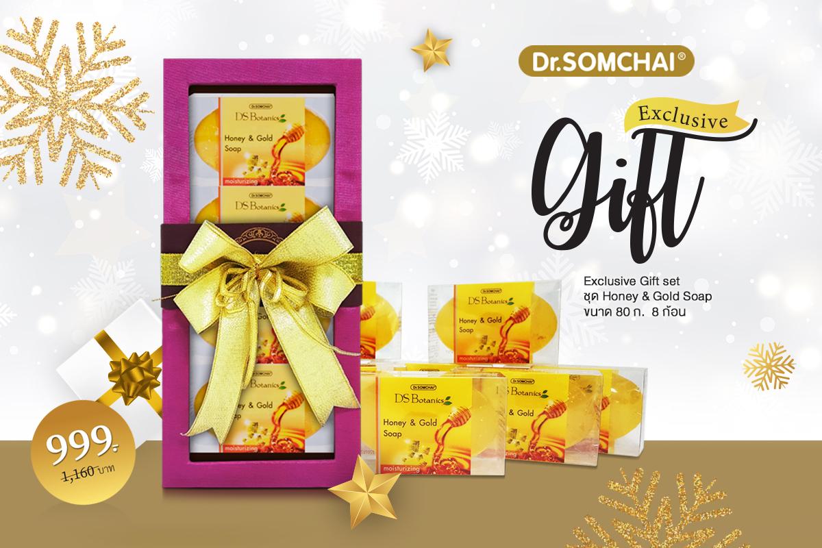 ฉลองเทศกาลตรุษจีน ด้วยเซ็ตของขวัญสุดล้ำค่า Exclusive Gift Honey & Gold Soap สบู่น้ำผึ้งและทองคำบริสุทธิ์ ขนาด 80 กรัม x 8 ชิ้น  ตั้งแต่วันที่ 25 มกราคม 2562 - 3 กุมภาพันธ์ 2562 นี้