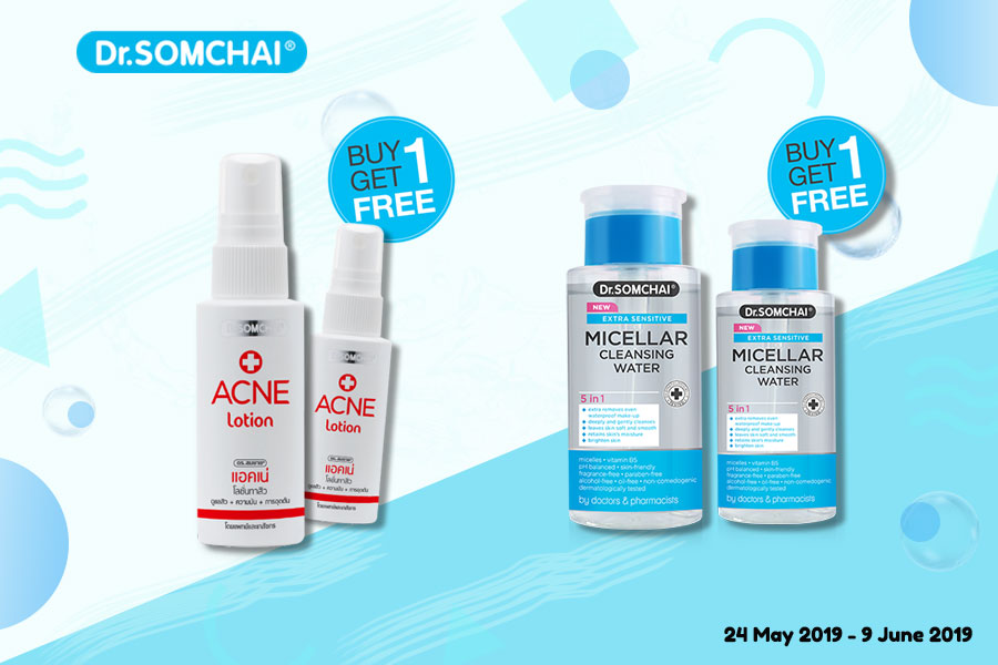 Buy 1 Get 1 Free Extra Sensitive Micellar Cleansing Water 220 ml. & Acne Lotion Spray 50 ml.