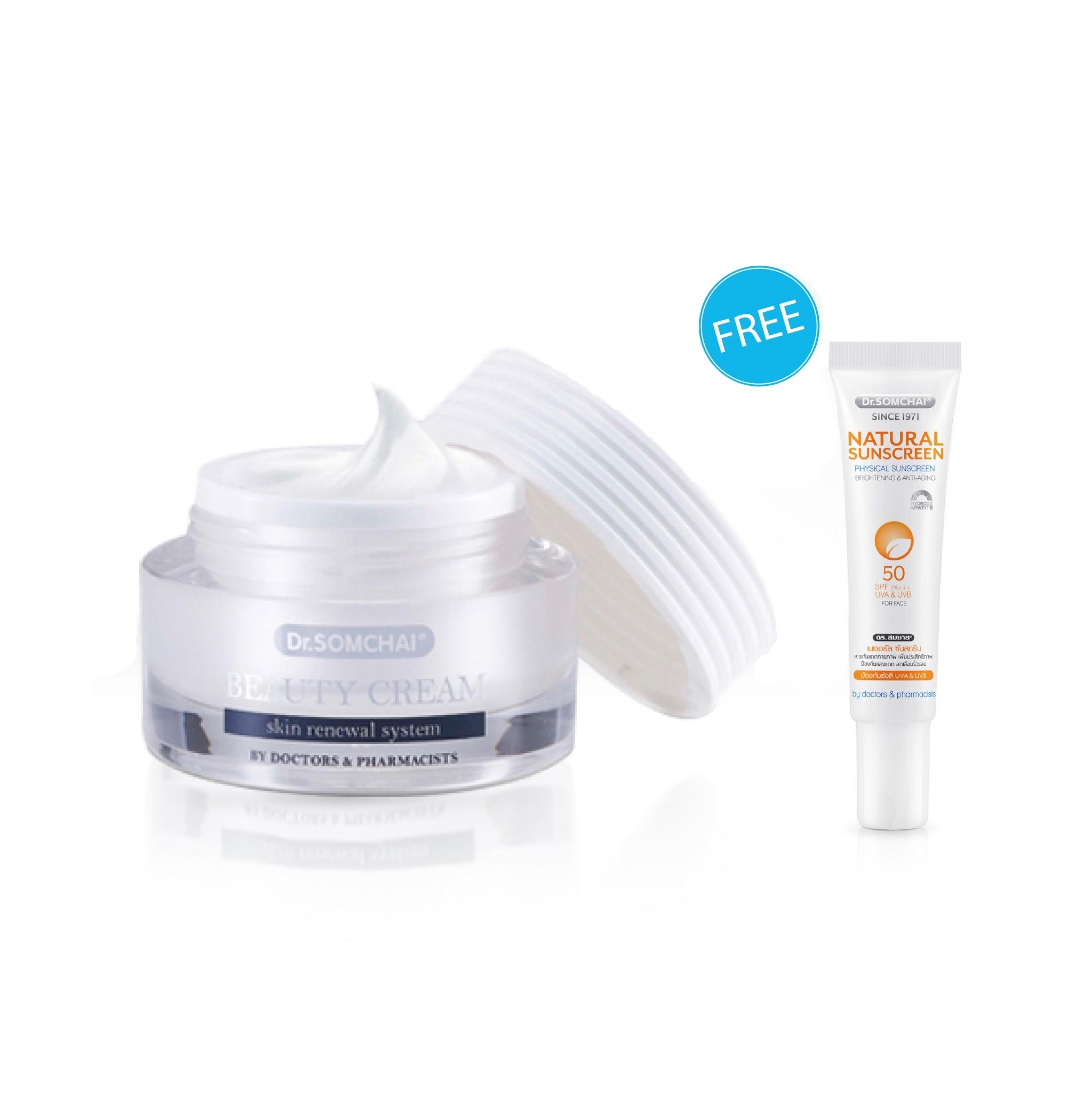 Festive Beauty Cream | ดร.สมชาย