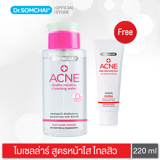 ​ACNE Double Micellar Cleansing Water Free Acne Deep Cleansing Foam  Plus Whitening | Dr.Somchai