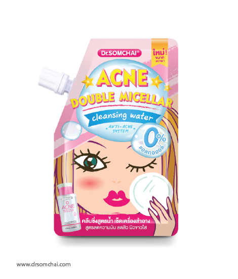 ​ACNE Double Micellar Cleansing Water (Sachet) | Dr.Somchai