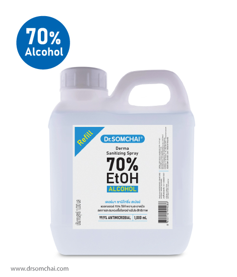 Derma Sanitizing Spray 70% EtOH | ดร.สมชาย