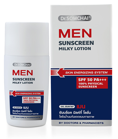 Men Sunscreen Milky Lotion SPF 50 | ดร.สมชาย