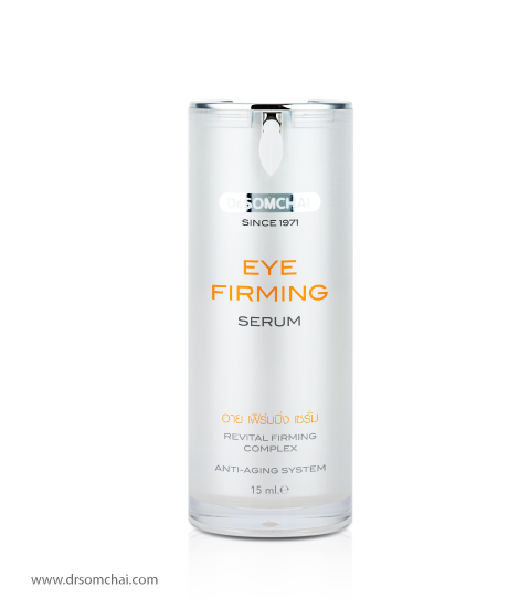 Eye Firming Serum | Dr.Somchai