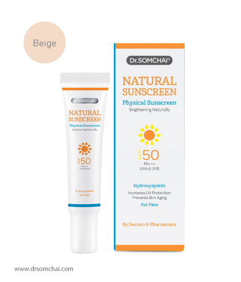 Natural Sunscreen SPF 50 for Face Beige  | Dr.Somchai