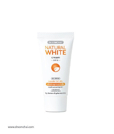 Natural White Cream | Dr.Somchai