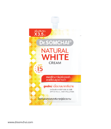 Natural White Cream Sachet (6 pcs.) | ดร.สมชาย