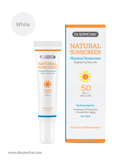 Natural Sunscreen SPF 50 #White (Hydroxy Apatite) | Dr.Somchai