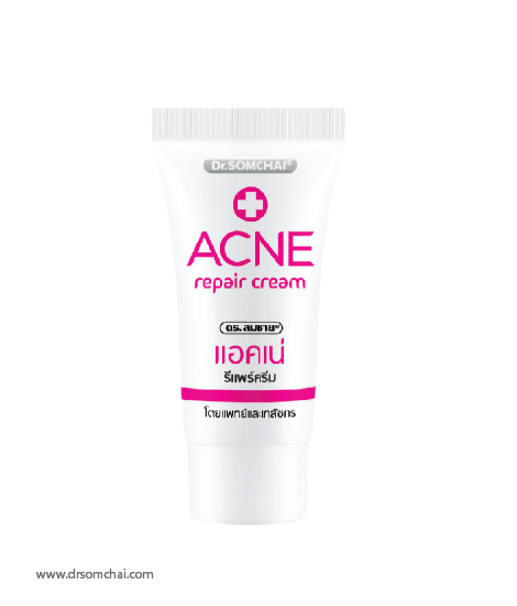 ACNE Repair Cream | Dr.Somchai
